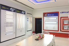 Show Room 2